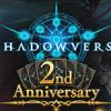 Shadowverse2周年記念
