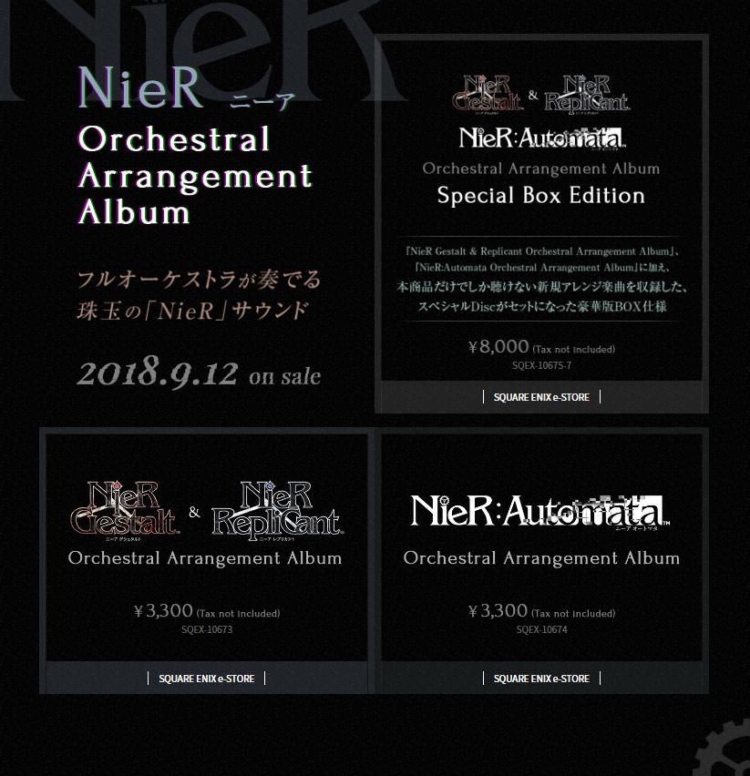 ニーアシリーズオーケストラアレンジアルバム発売