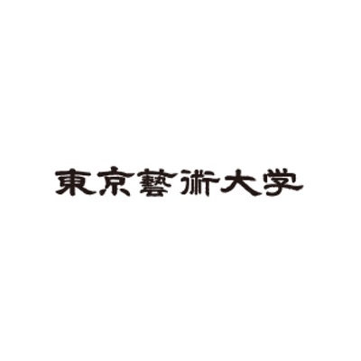 東京芸術大学ゲームコース開設